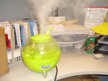 Humidifierer office Shanghai