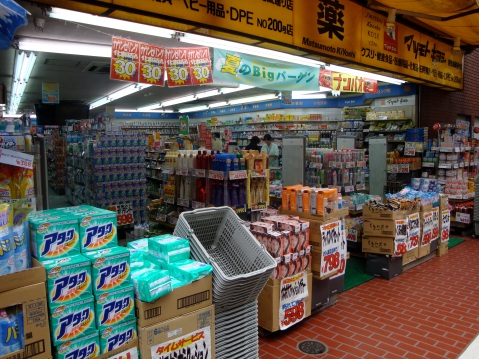Elderly quarter Sugamo in Tokyo