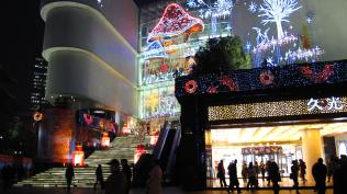 Shanghai Shopping Center